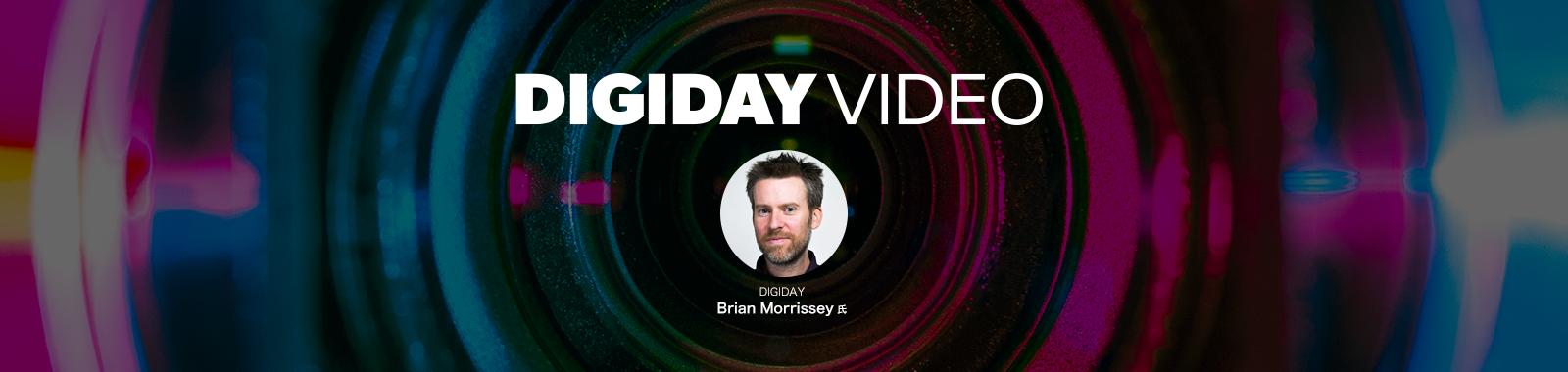 「メディアの未来について、楽観的になれる理由がある」:米DIGIDAY編集長 ブライアン・モリッシー | DIGIDAY[日本版]