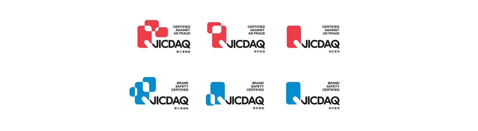 JICDAQ 、現時点で 74社 が「事業者登録」を申請中:「認証」の付与は10月以降 | DIGIDAY[日本版]